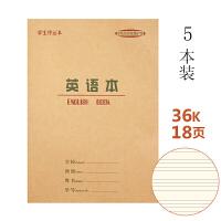 卓诺 36K英语本(5本装) 学生本 小学生练习本 课业本 作业本 本子 当当自营