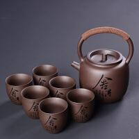 紫砂功夫茶具套装家用陶瓷紫砂创意冷水壶套装耐高温凉水壶礼盒装 7件