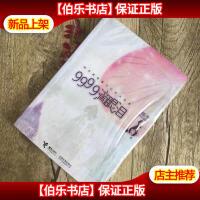 【二手9成新】9999滴眼泪:那些跟青春记忆有关的美 /陈升 接力出版社