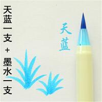 Platinum白金 CF-350CC /天蓝色彩色毛笔+墨水 小楷书法签名练字笔软头毛笔漫画颜料抄经笔水彩色秀丽笔可