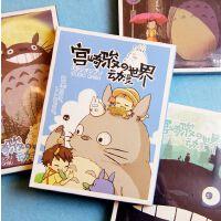 尚品印象日本动漫宫崎骏龙猫的动漫世界明信片32张