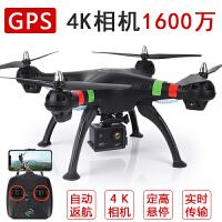 遥控飞机GPS无人机航拍专业1600万高清4K超长续航智能悬停航模四轴户外大男孩飞机玩具礼物