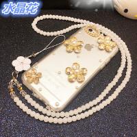 苹果7plus壳带塞iphone6s手机壳水晶钻5se挂脖子绳苹果8创意硅胶