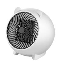 送女朋友生日礼物冬季 迷你暖风机取暖器家用办公室台式电暖器桌面电暖风小功率型暖气机 BX 白 色