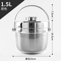 日式不锈钢保温桶饭盒手提学生便携双层提锅大容量便当盒饭盒