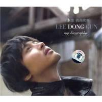 李东健 我的故事 正版CD DVD
