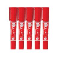 金万年969油性双头记号笔 物流笔 不可擦油性笔 蓝红可选一盒10支