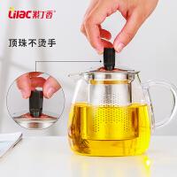 玻璃茶壶不锈钢过滤花茶壶家用茶具套装
