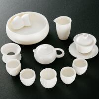 茶具套装德化白瓷西施壶功夫茶具家用简约整套陶瓷茶杯礼盒装