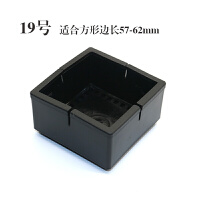 椅子脚垫黑色椅子加厚耐磨静音实木地板保护脚垫餐桌餐椅凳子腿套垫子R 1