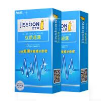杰士邦避孕套安全套 优质超薄超值组合20只超薄成人情趣用品