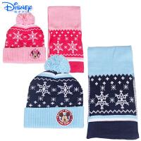迪士尼男女儿童秋冬保暖加厚针织帽子围巾两件组合套装