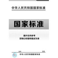 JG/T377-2012混凝土防冻泵送剂