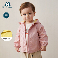 【2件4折】迷你巴拉巴拉男童长款外套2020春装新款婴宝宝童装休闲防风衣服