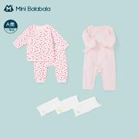 迷你巴拉巴拉婴童连体衣家居服2020秋装内衣套装口水巾六件套