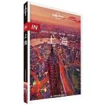 孤独星球Lonely Planet旅行指南系列-IN・上海(第二版)