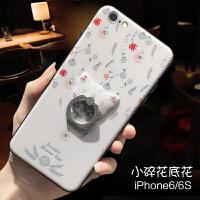 苹果6手机壳女款iphone6plus防摔浮雕卡通6s萌萌可爱全包软边硬壳iphone6splus手 苹果6/6s 小