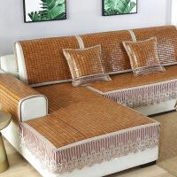 夏季沙发垫麻将坐垫巾罩套凉席全包盖夏天红木垫欧式飘窗定做