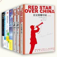 八年级必读书目共7册 (红星照耀中国+长征+长征上下+昆虫记+星星离我们有多远+寂静的春天+飞向太空港)八年级