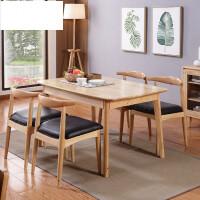 家具北欧全实木餐桌餐椅组合橡胶木餐桌椅