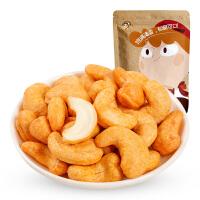 【满减】【姚太太-98g盐�h腰果】零食坚果小吃干果腰果大颗粒