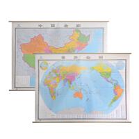 中国全图挂图+世界全图挂图(四全 专业挂图套装组合套装组合)