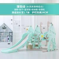 幼儿直板滑梯 多功能塑料组合儿童滑滑梯室内家用游乐场幼儿园玩具