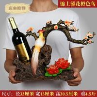 鸟语花香牡丹家居装饰品摆设欧式创意家用酒柜装饰红酒葡萄酒架SN6329