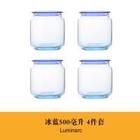 玻璃瓶密封罐玻璃罐奶粉干果茶叶杂粮储物罐玻璃瓶套装