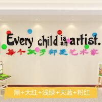 创意3d立体墙贴画学校画室墙壁装饰美术辅导培训班布置亚克力贴纸 1019艺术家-图片色 大