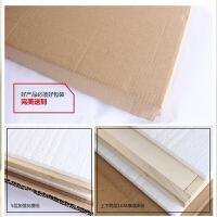 画图板绘图板1号建筑设计土木工程制图板 全椴木质2开图板半开裱纸画板6090一号画图图板丁字尺