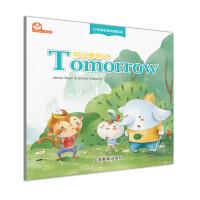 Tomorrow(明日复明日)