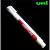 日本进口UNI三菱修正笔CLP-80 笔型修正液 涂改液 不透明涂色笔
