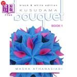 【中商海外直订】Kusudama Bouquet Book 1: Black & White Edition