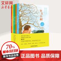 曹文轩给孩子的阅读计划(6册) 北京理工大学出版社