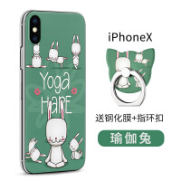 �S泡iphonex手�C��iphone女新款x硅�z防摔超薄磨砂��意iponex配件