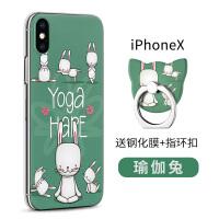 维泡iphonex手机壳iphone女新款x硅胶防摔超薄磨砂创意iponex配件