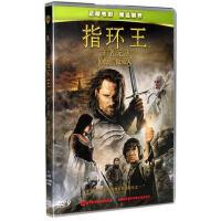 电影 指环王 王者无敌 正版DVD D9 索尼新版