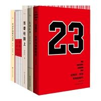张佳玮作品 5本套装 爱情故事+迈克尔乔丹与他的时代+传奇在路上+三国志异+代表作和被代表作 信陵公子 正版 华东师范
