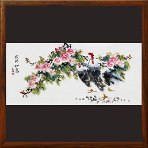横幅大鸡图《吉祥如意》刘金瑞 R4790 陕西国画院特聘画家 美协会员 一级美术师