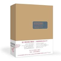 京都之水:瓶装记忆(香水版)