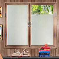 办公室玻璃贴膜防爆膜浴室贴纸防水窗纸磨砂纸不透明门窗