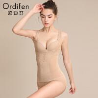 欧迪芬塑身衣女士内衣蕾丝薄款塑身衣修身托胸束腰束身上衣XE9101