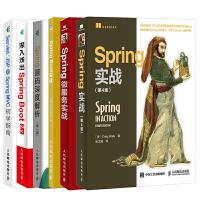 【6册装】Spring源码深度解析第2版+Spring实战第4版+Spring Boot实战+Spring微服务实战+