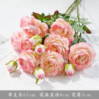 20190308125948483仿真牡丹花假花家居客厅装饰干花餐桌摆件玫瑰花束婚庆花瓶插花