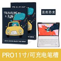 iPad2018新款Pro11苹果无线蓝牙键盘平板电脑10.5英寸air1超薄9.7寸防摔保护套迷你 蓝底恐龙【pro