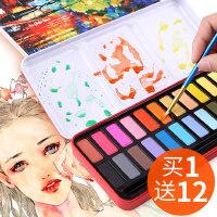 固体水彩颜料套装 初学者马格利特36色24色铁盒装儿童学生成人手绘水彩画美术套装工具分装铁盒装水彩便携式