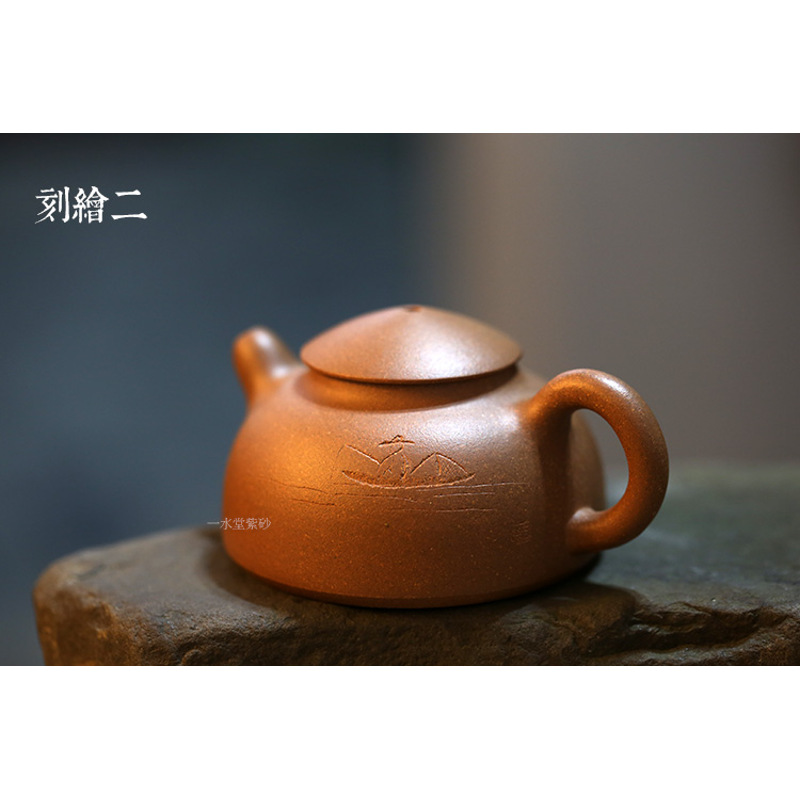 宜兴紫砂壶茶壶茶具全手工老段泥独钓鱼罩100毫升小壶 刻绘二