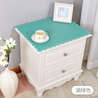 纯色简约现代床头柜罩盖布防水防尘电视柜桌布PVC梳妆台布长方形