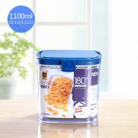 塑料密封罐非玻璃厨房杂粮储物罐奶粉零食收纳盒带盖瓶子调味罐